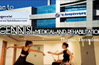 Welcome to Anagennisi Recovery and Rehabilitation Centre